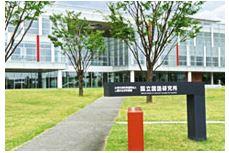 国語研究所1