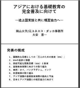ooyasu2